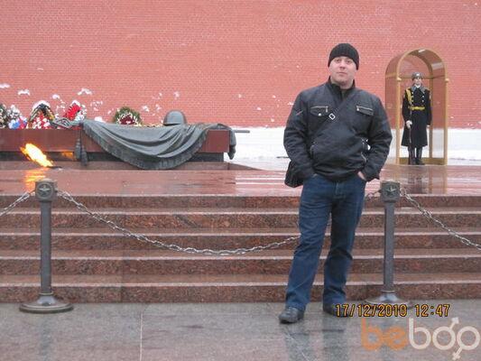Фото мужчины Александр, Актобе, Казахстан, 33