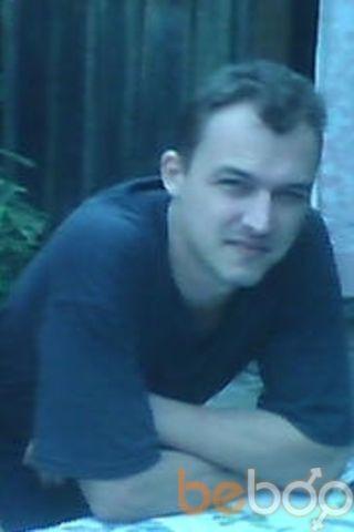 Фото мужчины bulrumeb, Тараз, Казахстан, 43