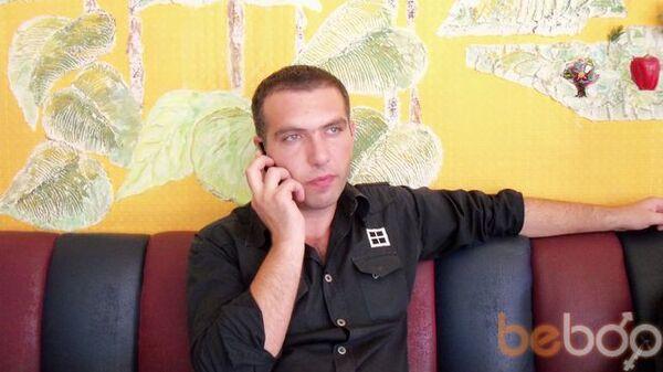 ���� ������� ARMAN, ������, �������, 35