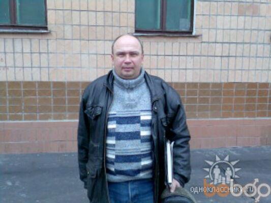 Фото мужчины basyvka61, Харьков, Украина, 55