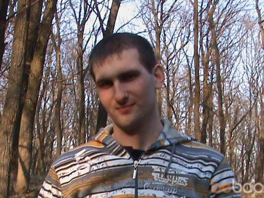 Фото мужчины дмитрий, Белгород, Россия, 30