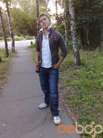 Фото мужчины Станислав, Москва, Россия, 26