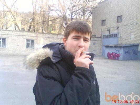 Фото мужчины DmytriyDark, Запорожье, Украина, 25