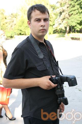 Фото мужчины calean26l, Кишинев, Молдова, 29