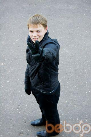 Фото мужчины Worldman, Ижевск, Россия, 25