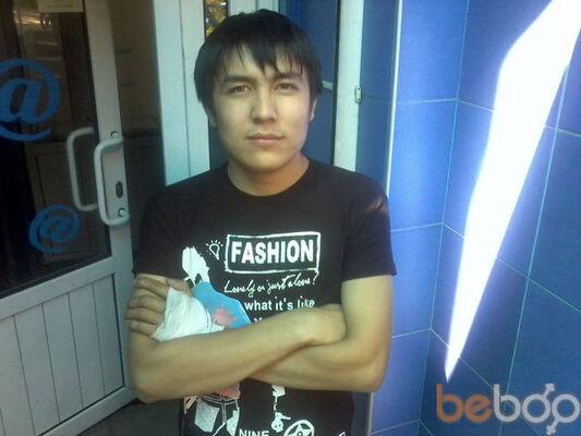 ���� ������� Handsome, ������, ����������, 25